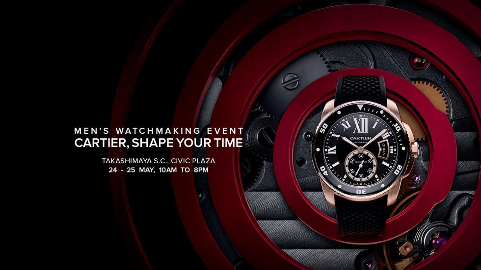 Cartier-Shape-Your-Time1