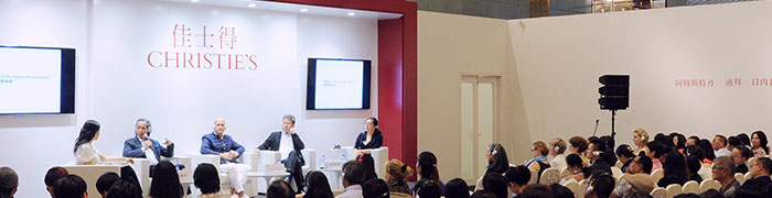 Christie27s-Art-Forum-20141