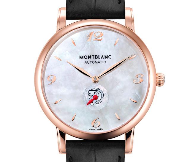 Montblanc-Star-Classique-Singapore-Edition-SG50-3