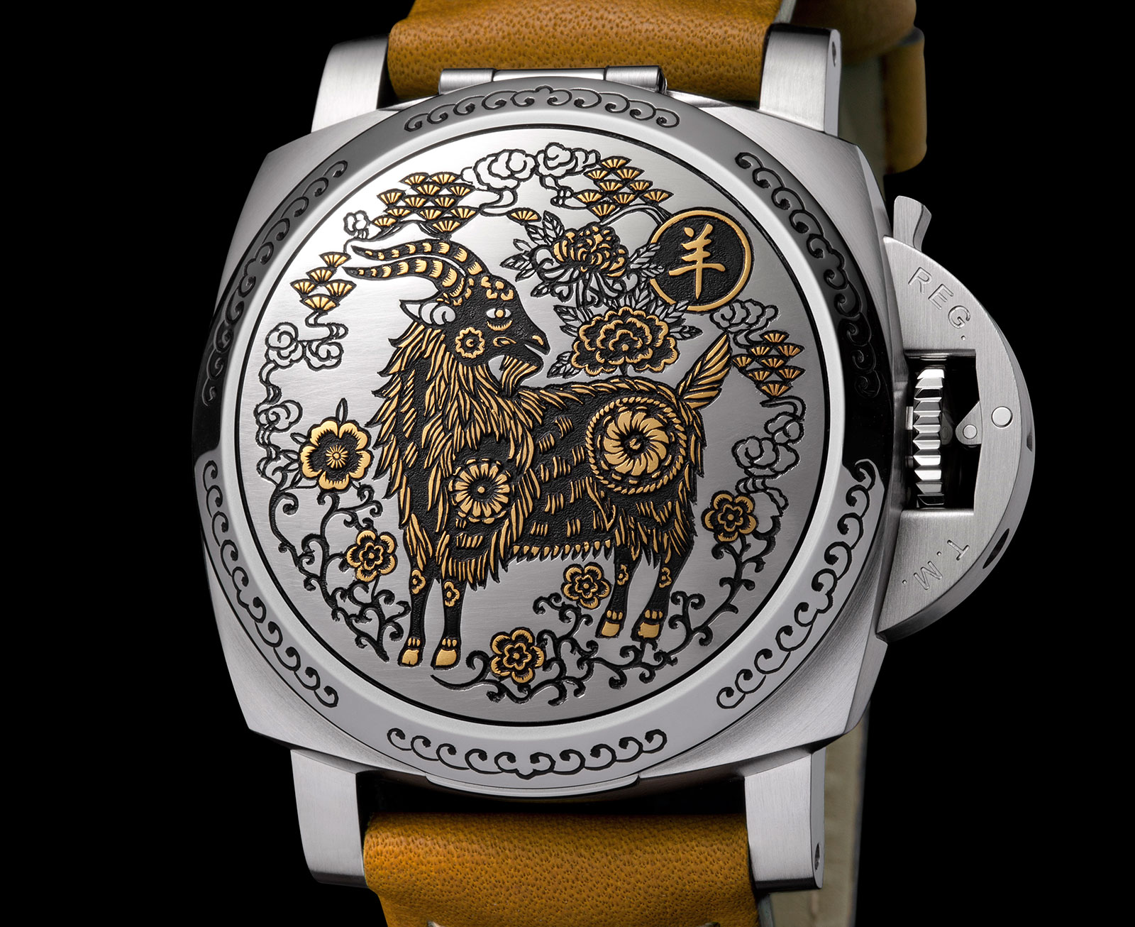 Panerai-Luminor-1950-Sealand-Year-of-the-Goat-PAM848-7