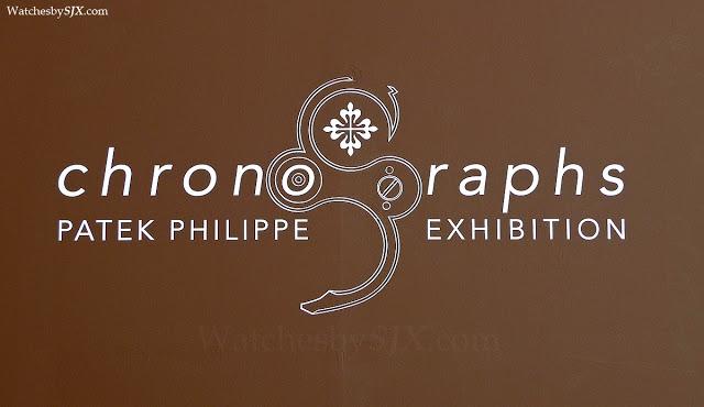 Patek-Philippe-chronograph-exhibition-singapore1