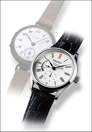 Seiko-Presage-100th-anniversary-limited-SARW0051