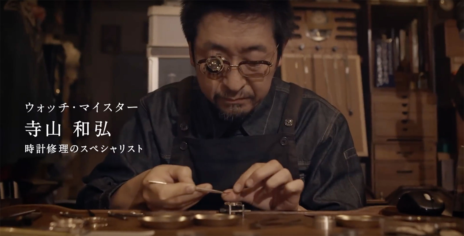 Takii Seed Bento Watch 2
