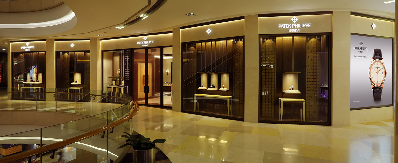 Patek Philippe boutique Singapore ION Orchard 2