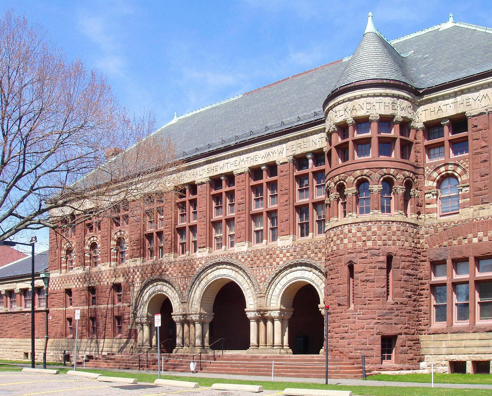 Austin_Hall,_Harvard_University