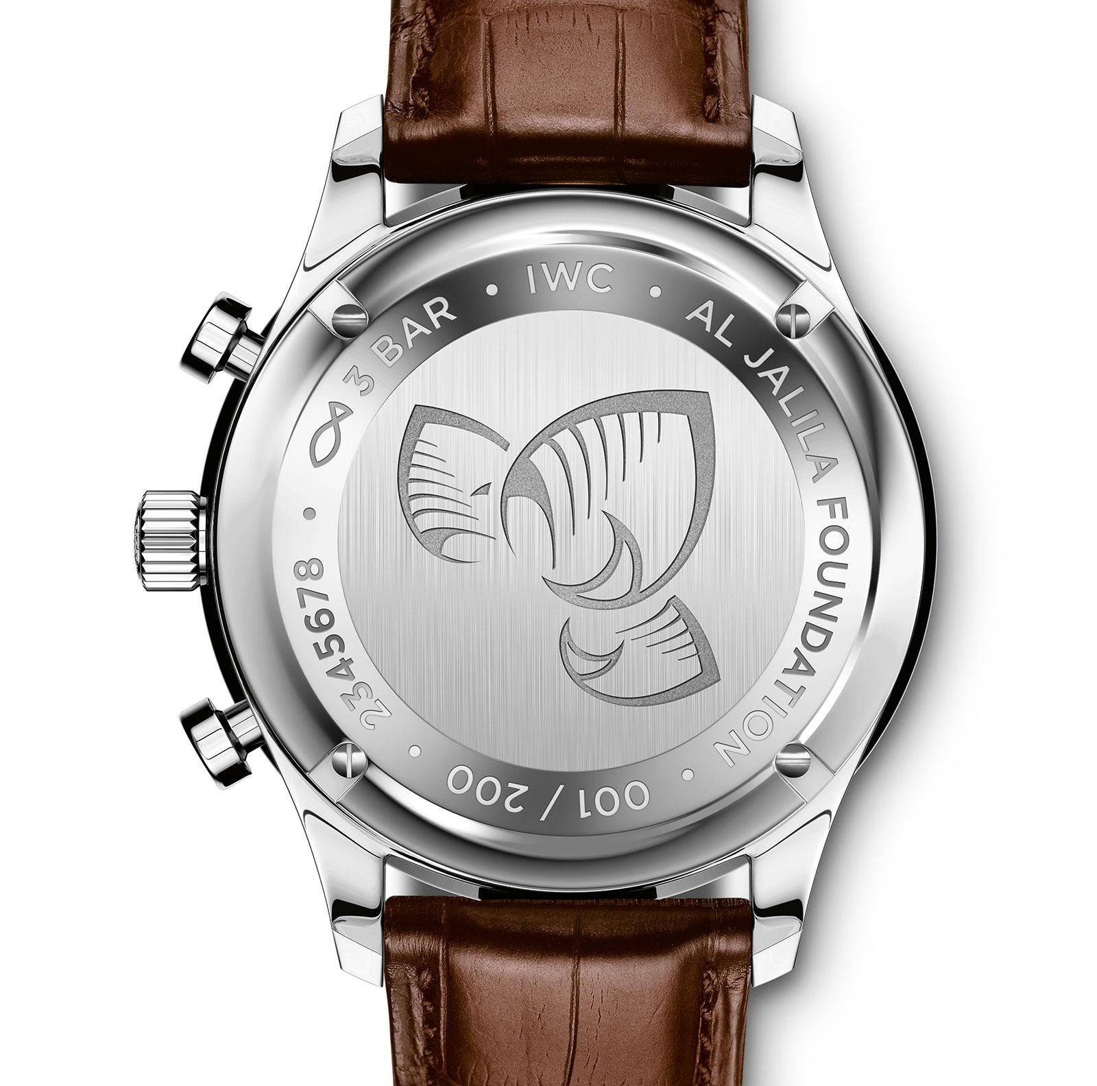 IWC Portugieser Chronograph Seddiqi Dubai 1