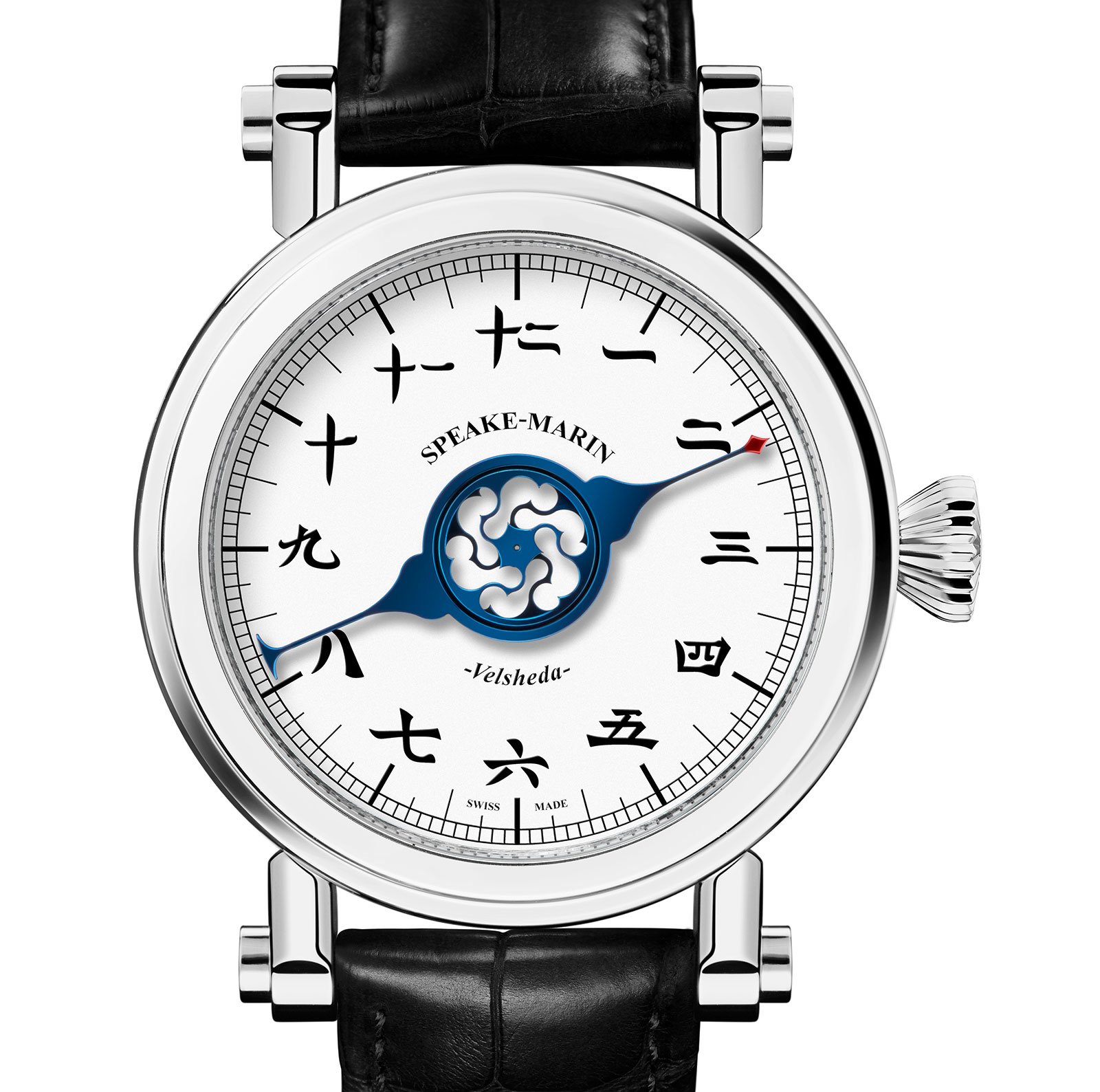 Speake-Marin Veshelda Chinese 1
