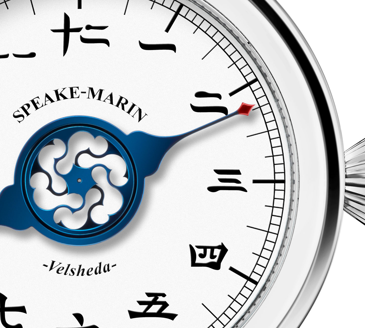 Speake-Marin Veshelda Chinese 2