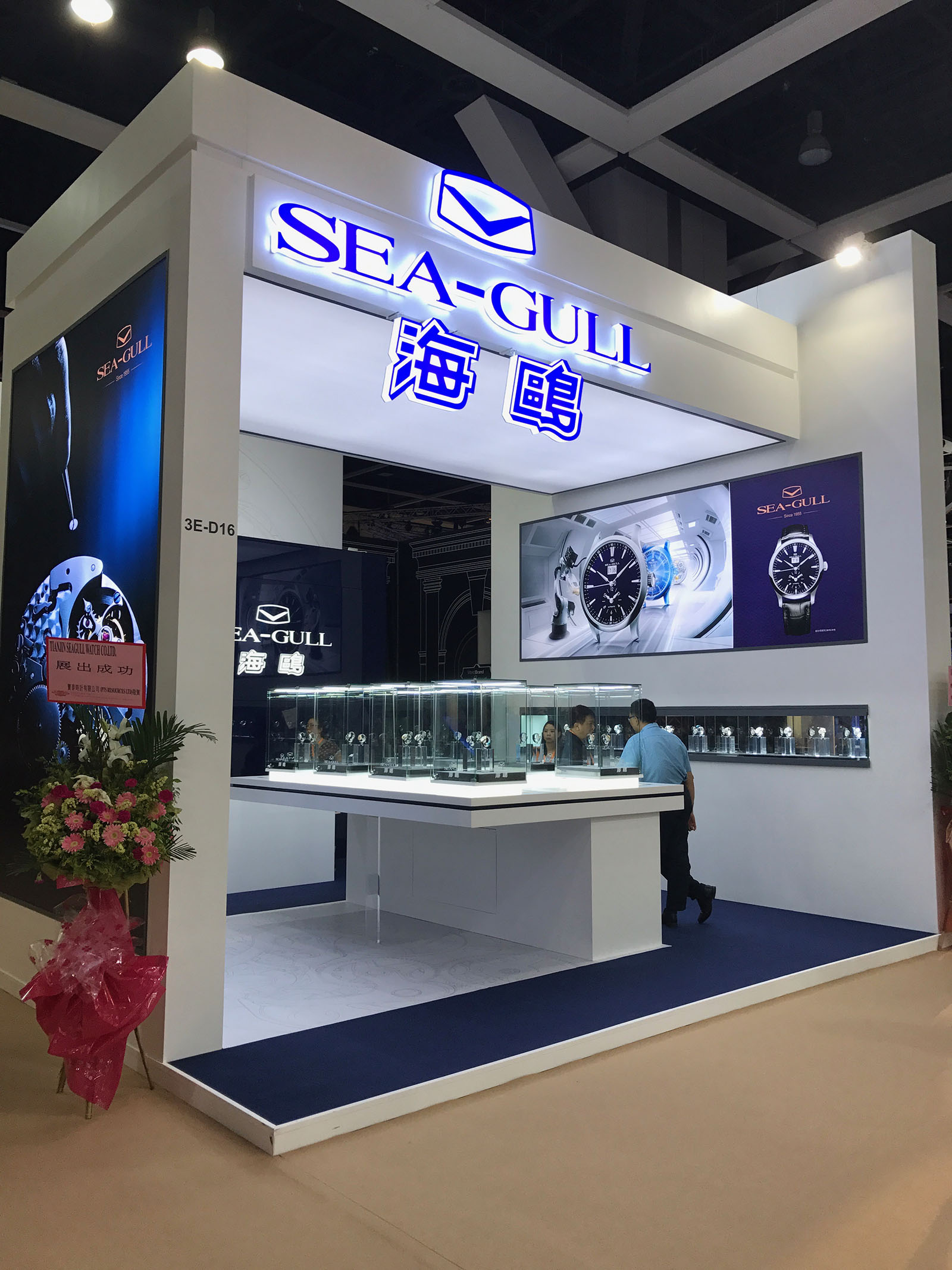 Hong Kong Watch & Clock Fair (HKWCF) 8