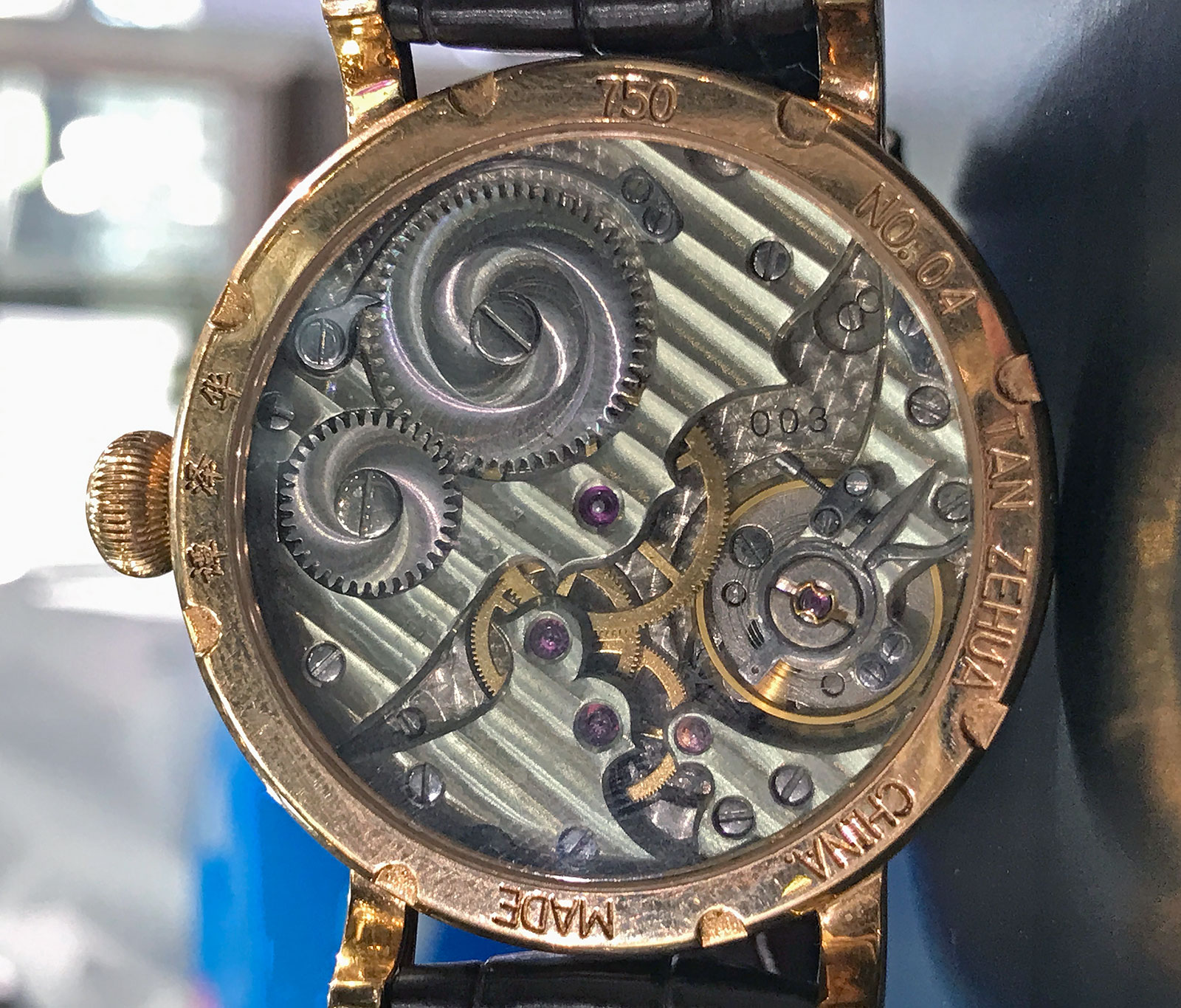 Tan Zehua watches AHCI 8