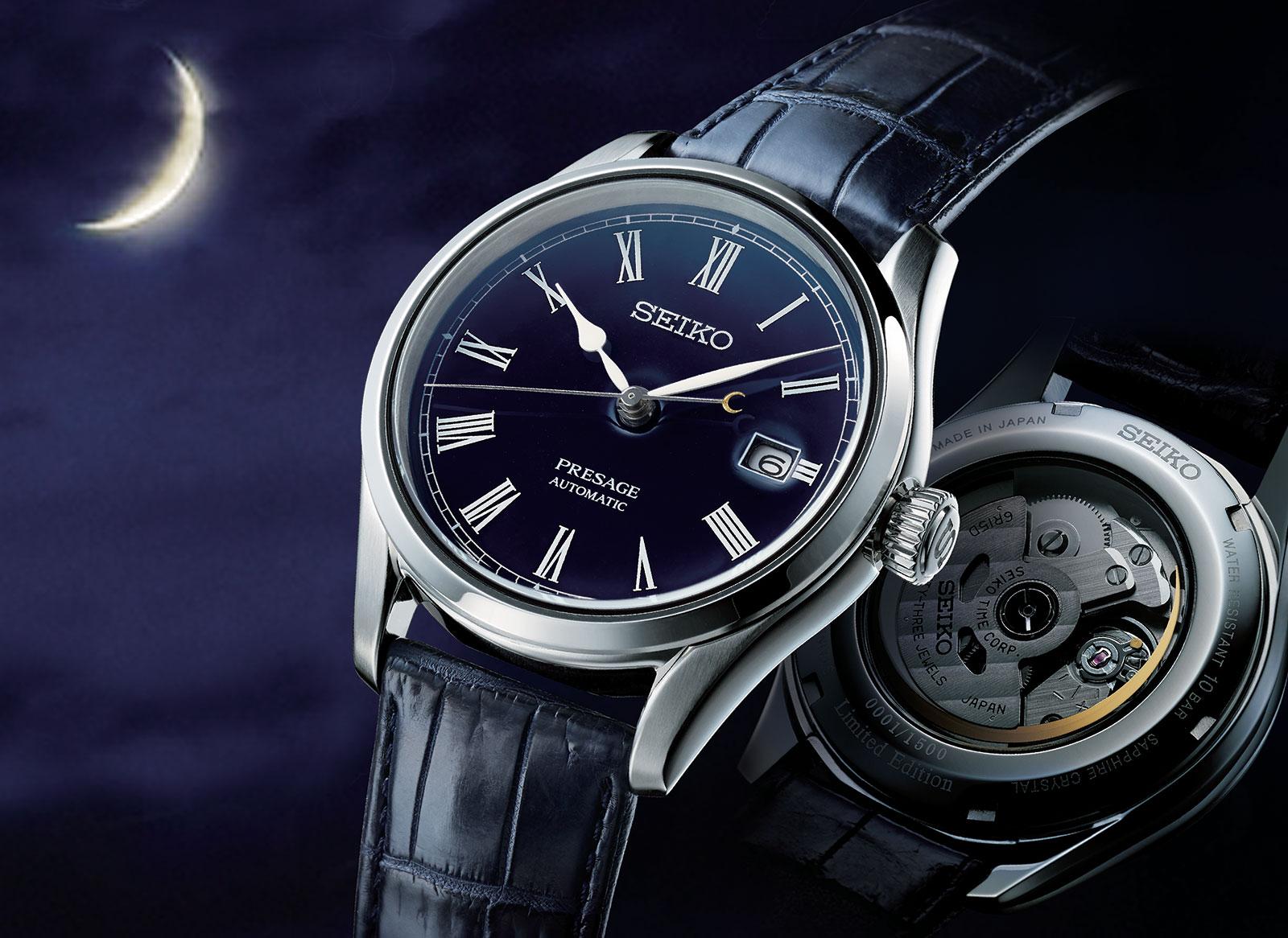 Seiko Presage Blue Enamel Limited Edition SPB069 1