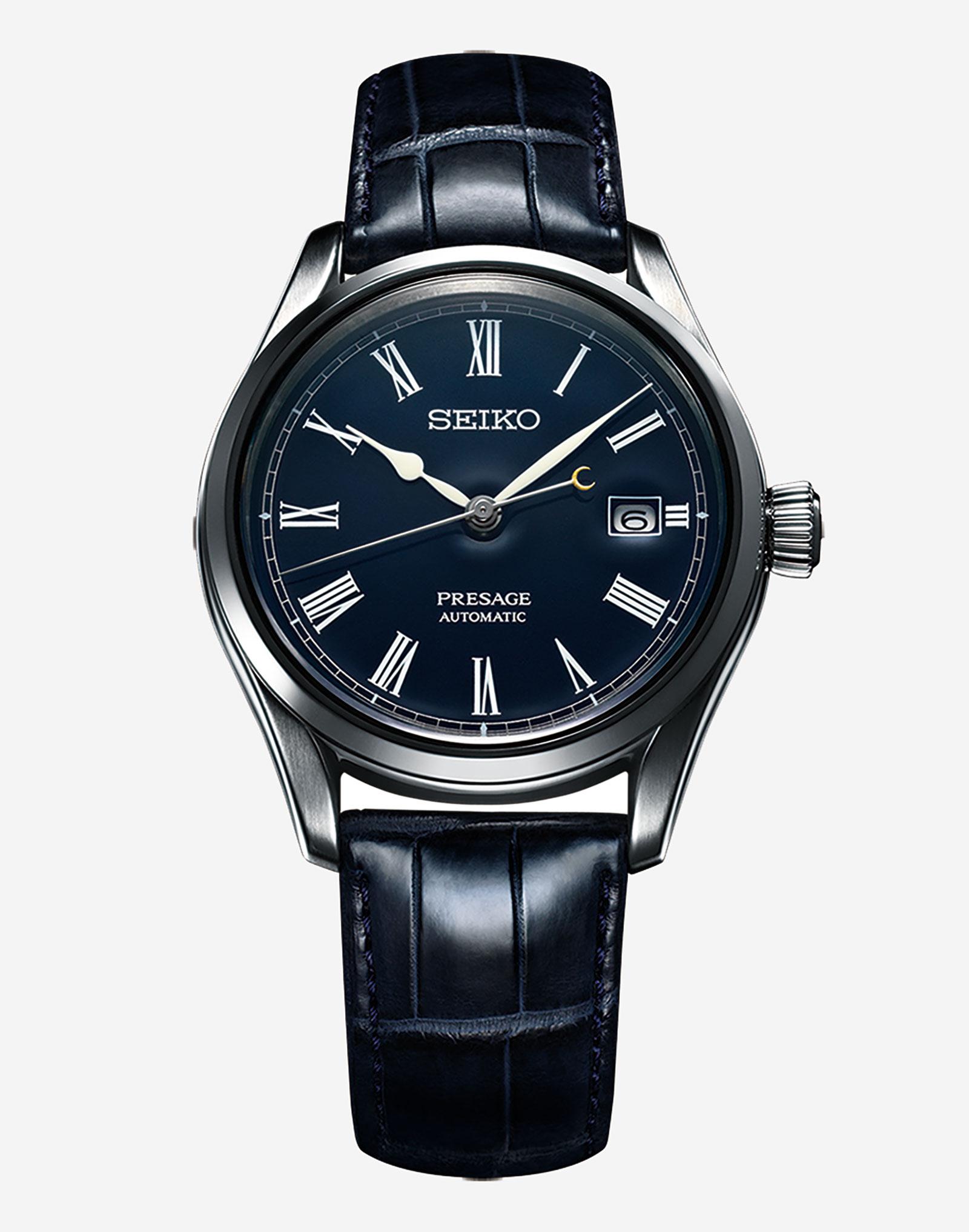 Seiko Presage Blue Enamel Limited Edition SPB069 2