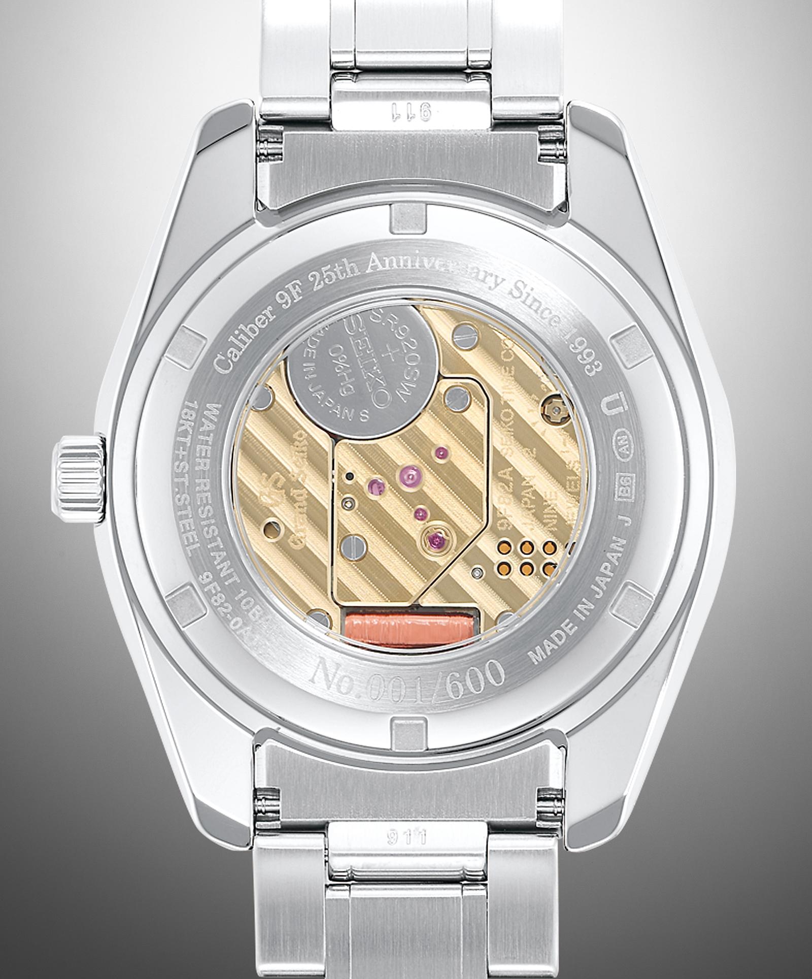 Grand Seiko Caliber 9F 25th Anniversary Limited Edition SBGV238 2