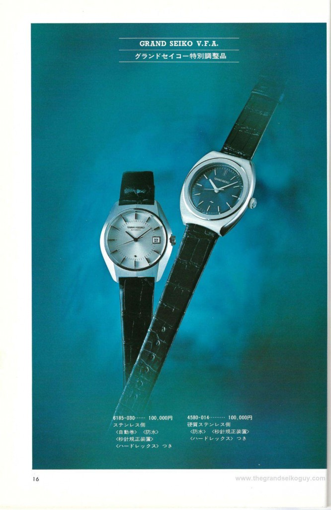 Scan of page 16 of Seiko Sales newsletter January 1970