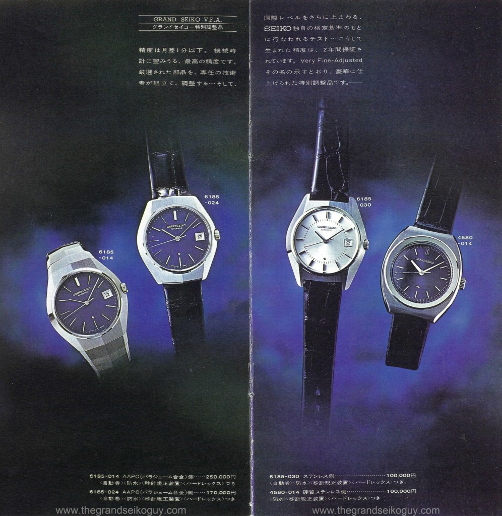 Seiko 1969 Special Luxury Catalogue pages 8-9
