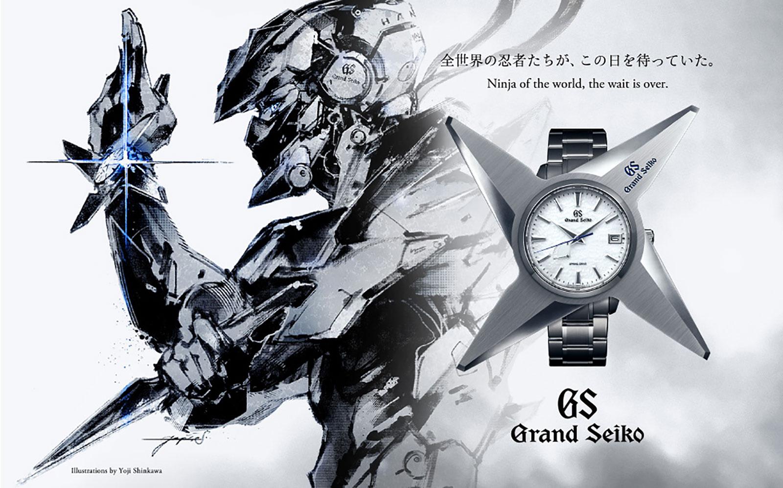 Grand Seiko Ninja Shuriken April Fools 1