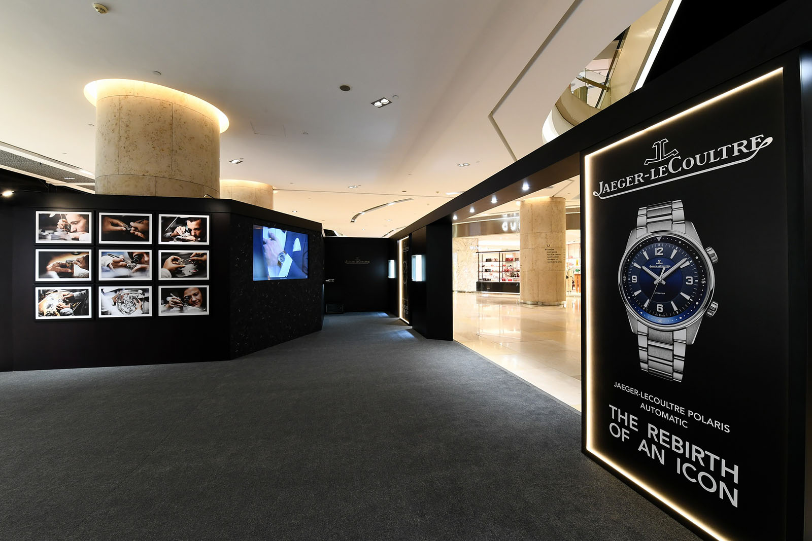 Jaeger-LeCoultre Polaris Exhibition@ION Orchard