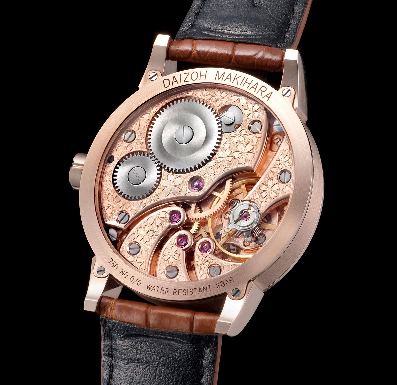 Daizoh Makihara sakura glass watch 5