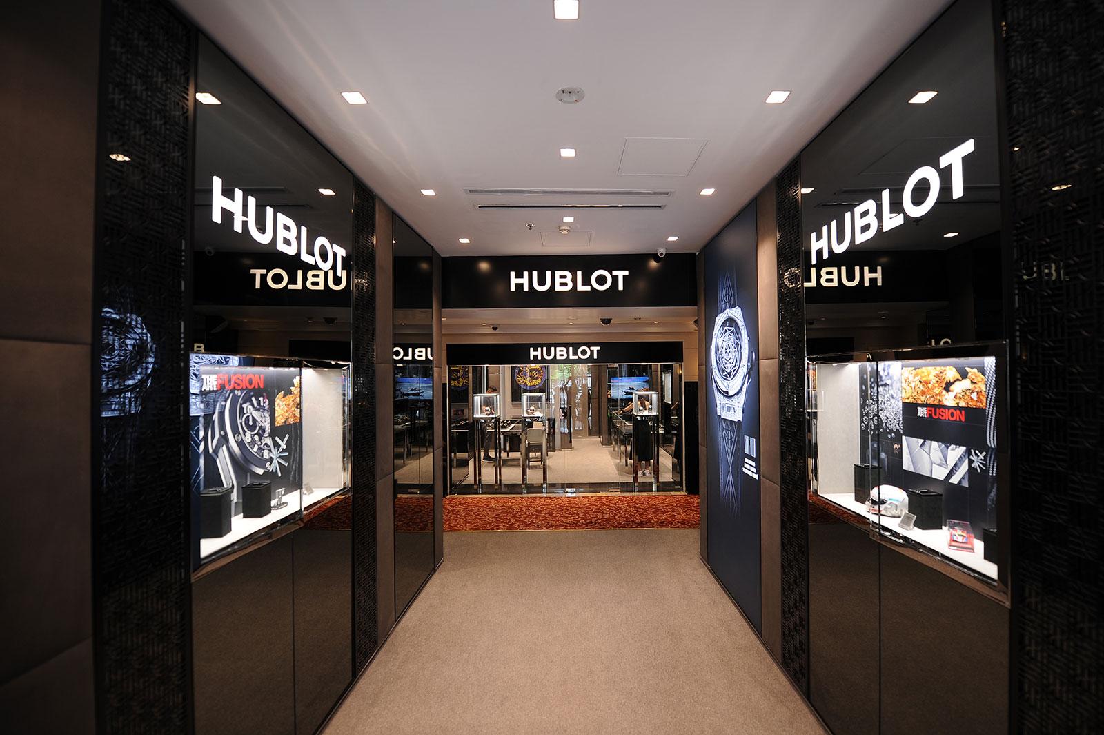 Hublot Hanoi boutique Sofitel Metropole 1
