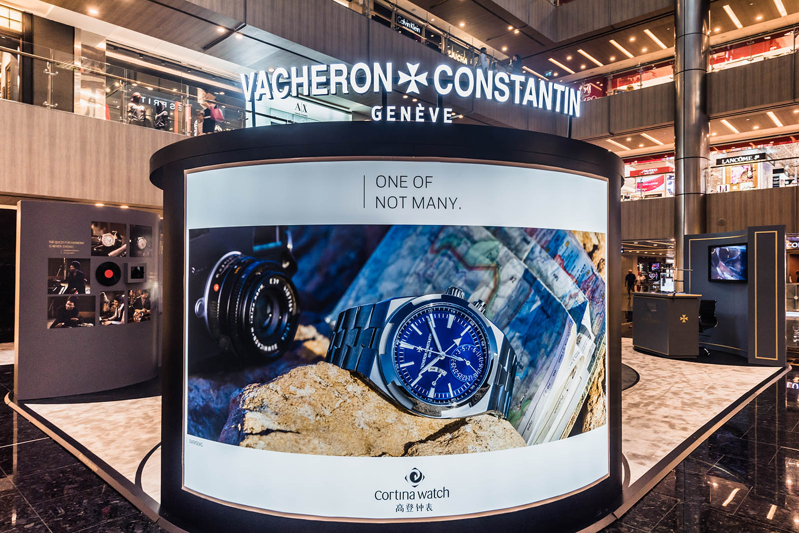 Vacheron Constantin One of Not Many Exhibition 4