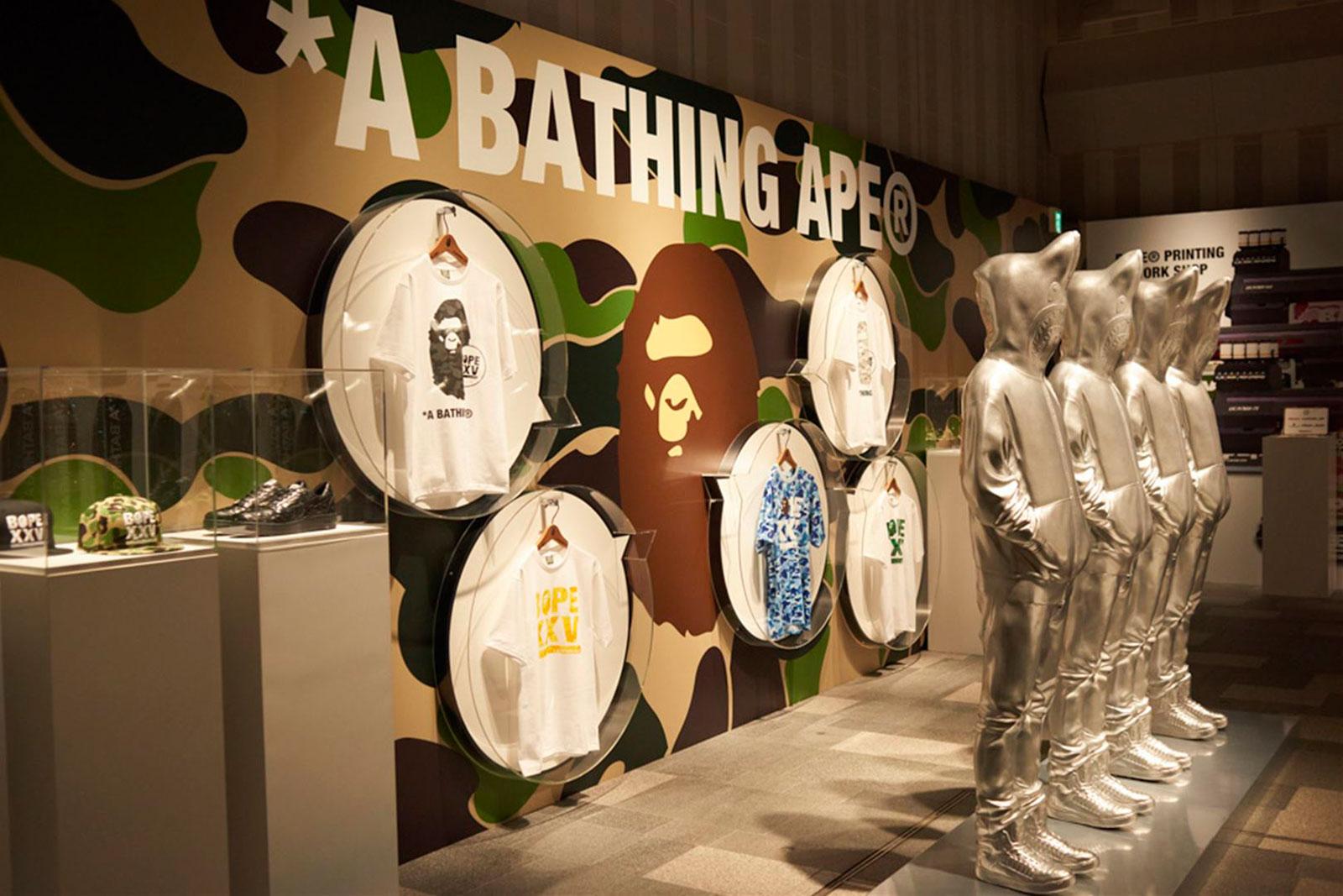 BAPE XXV tokyo exhibition 1