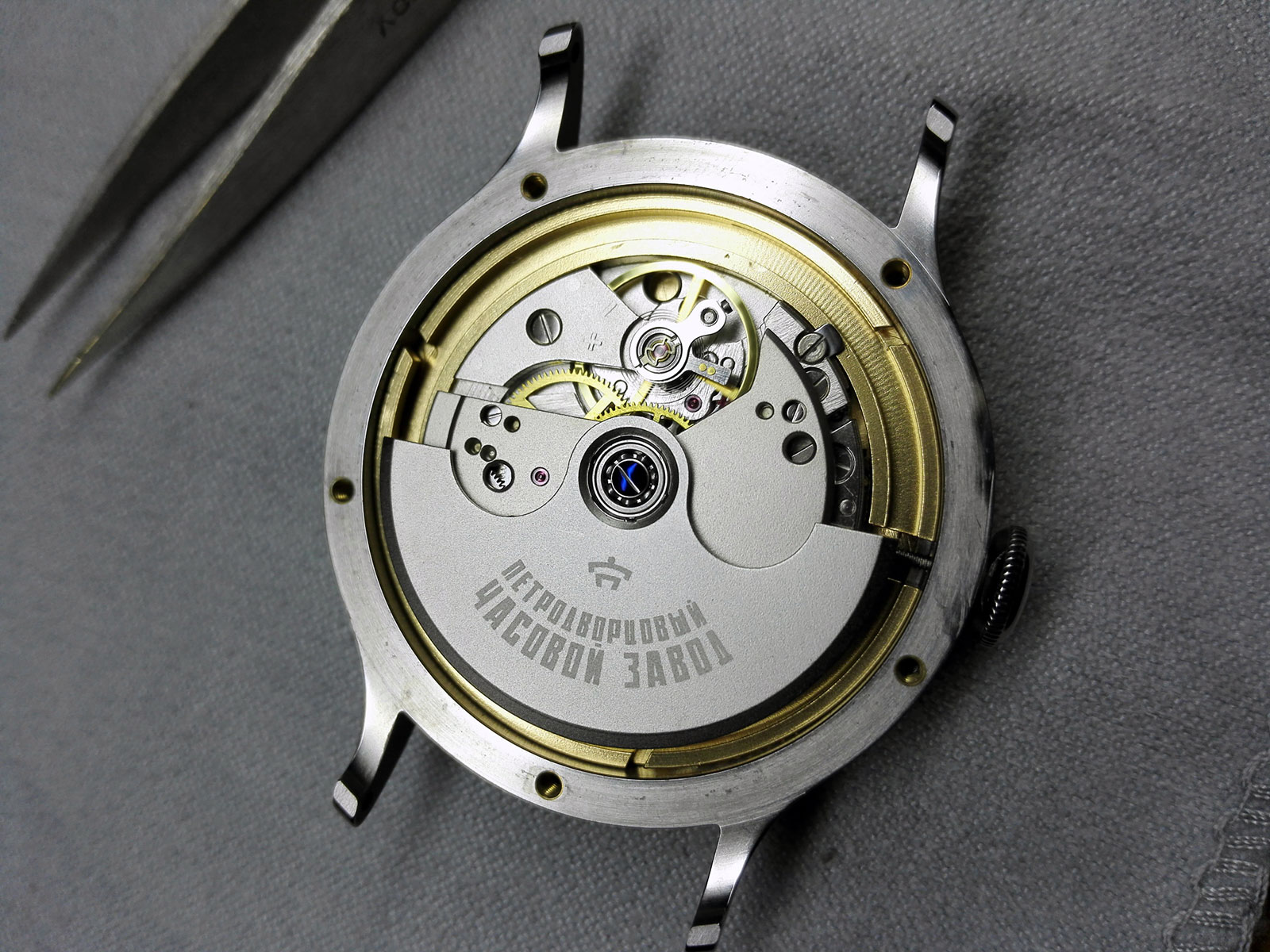 Colibrica Design Uglich automatic watch 8