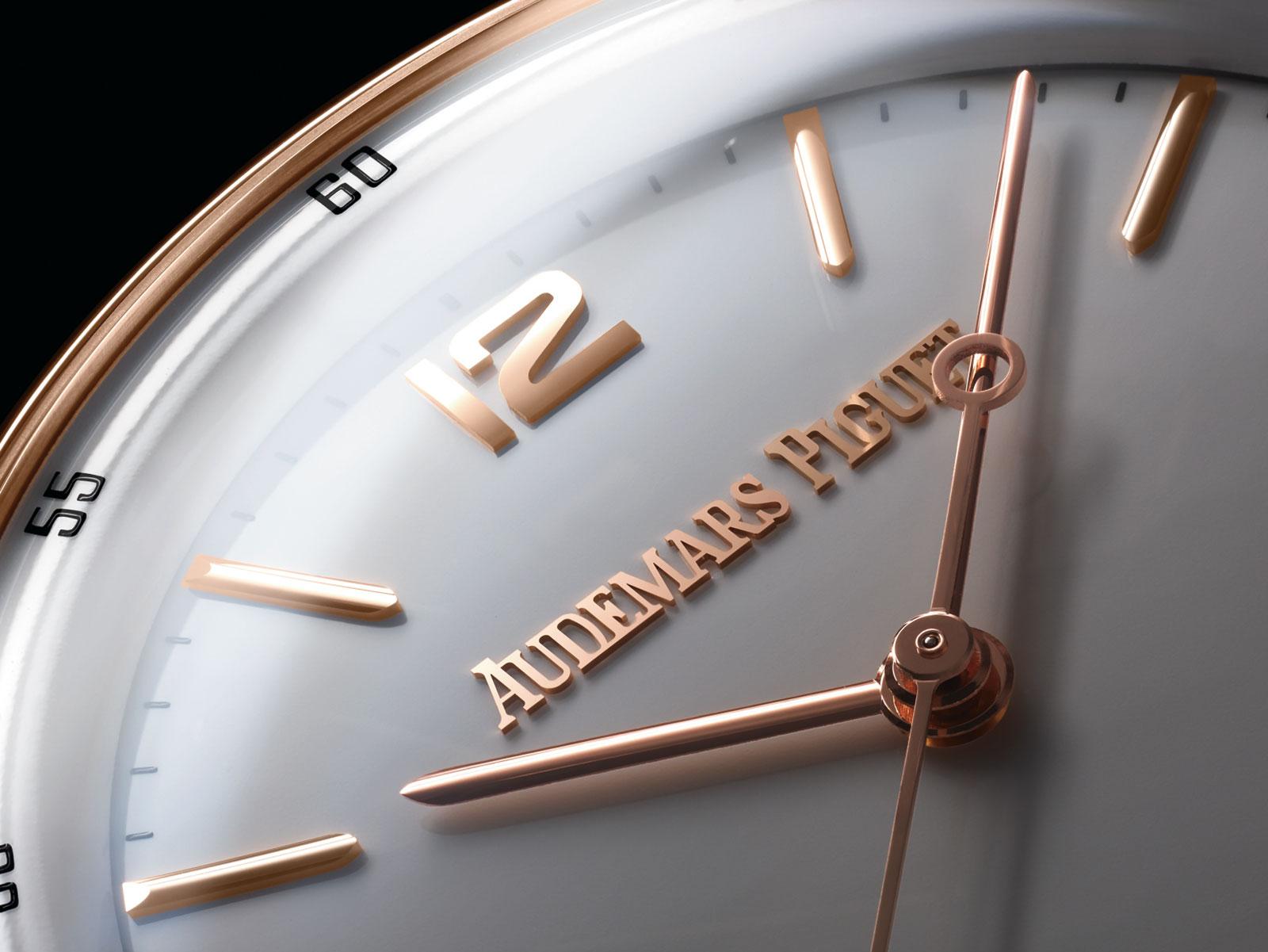 Audemars Piguet Code 1159 automatic 2