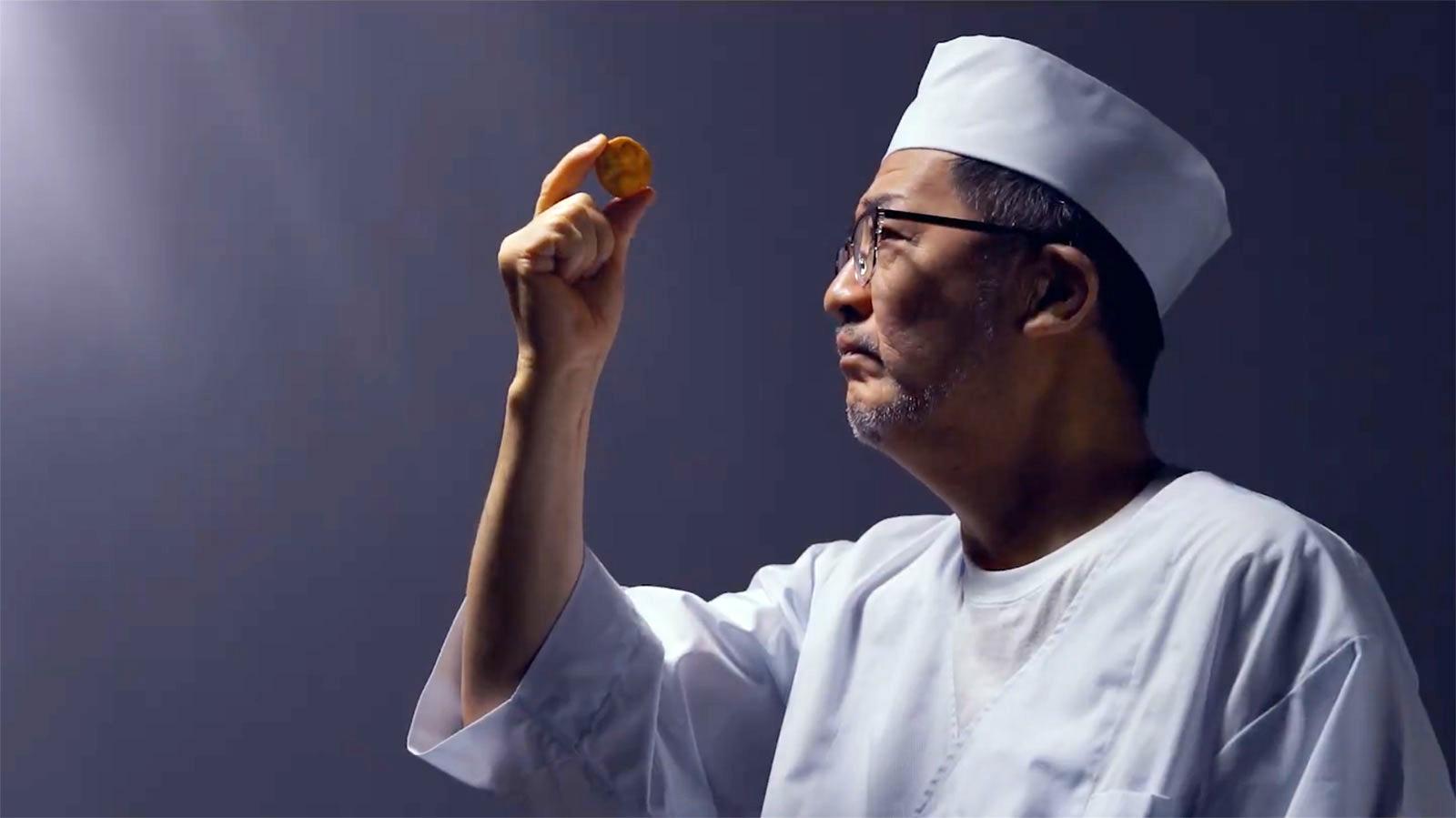 Seiko Presage Senbei rice cracker 2