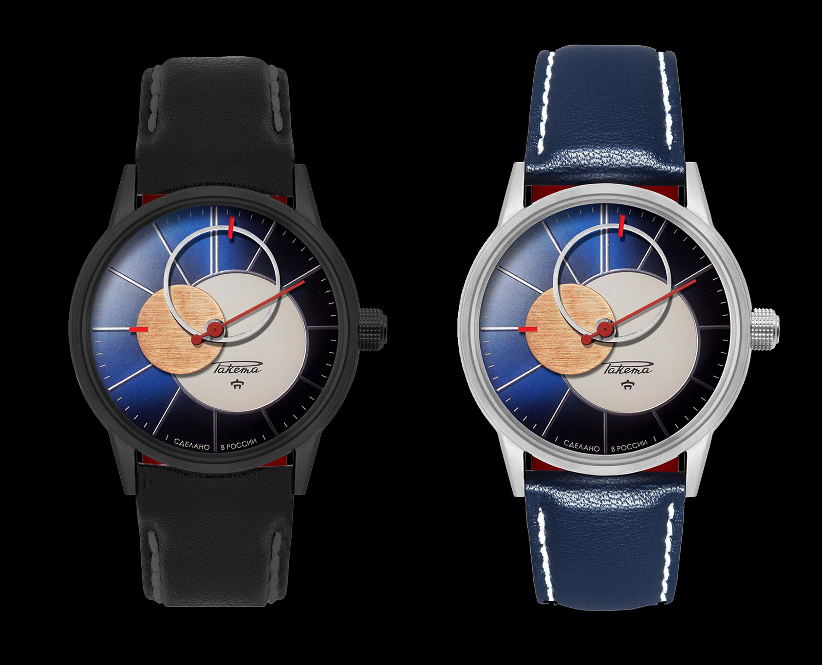 raketa copernicus watch 2