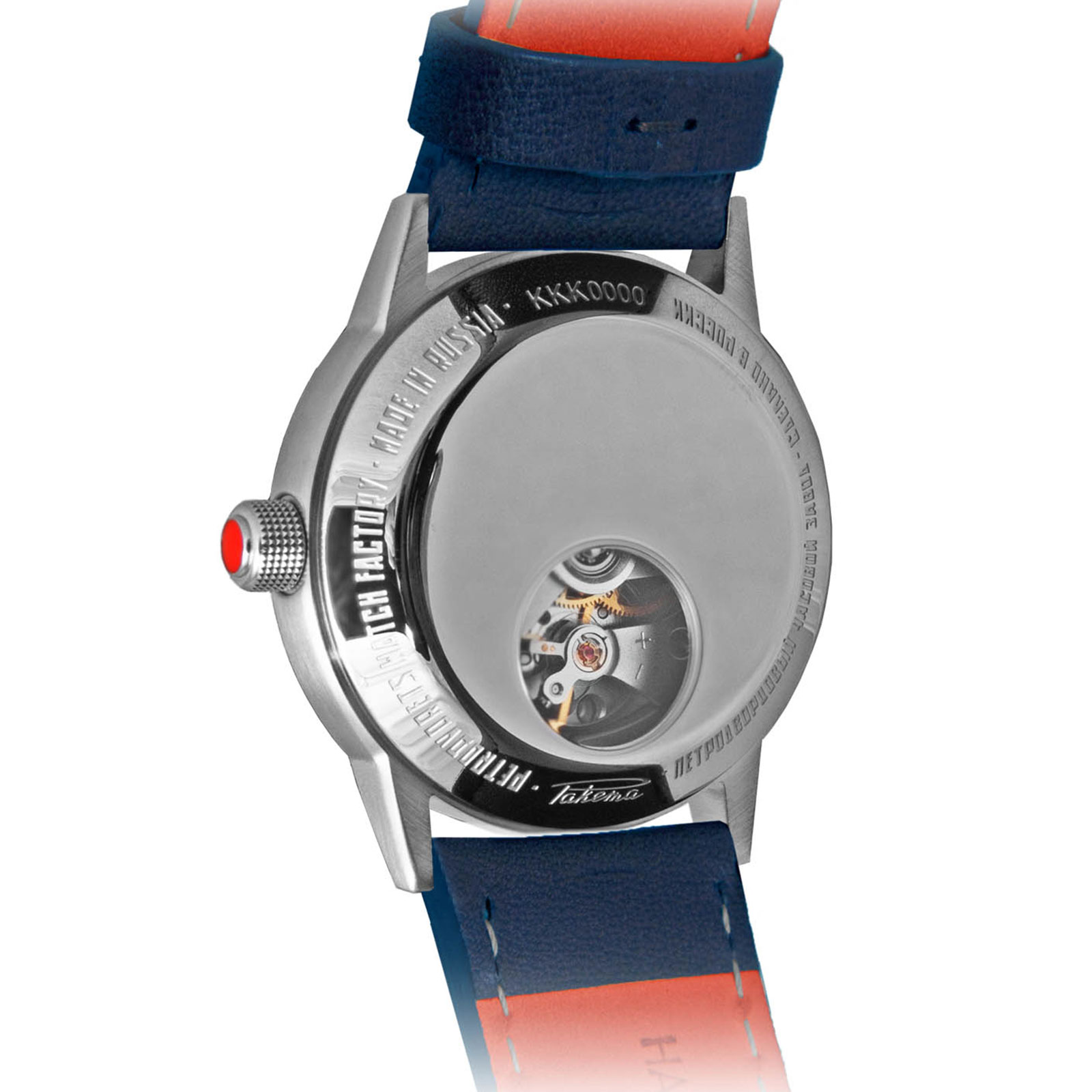raketa copernicus watch 4