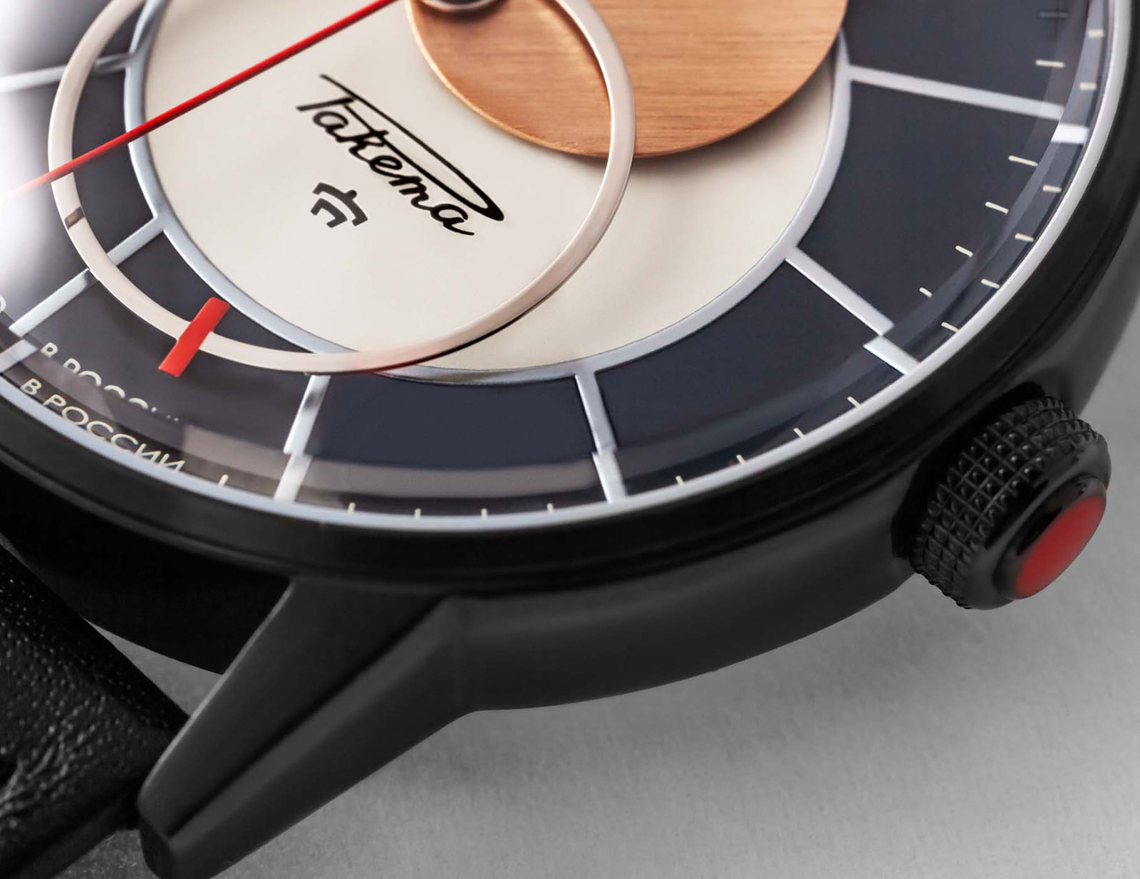raketa copernicus watch 6