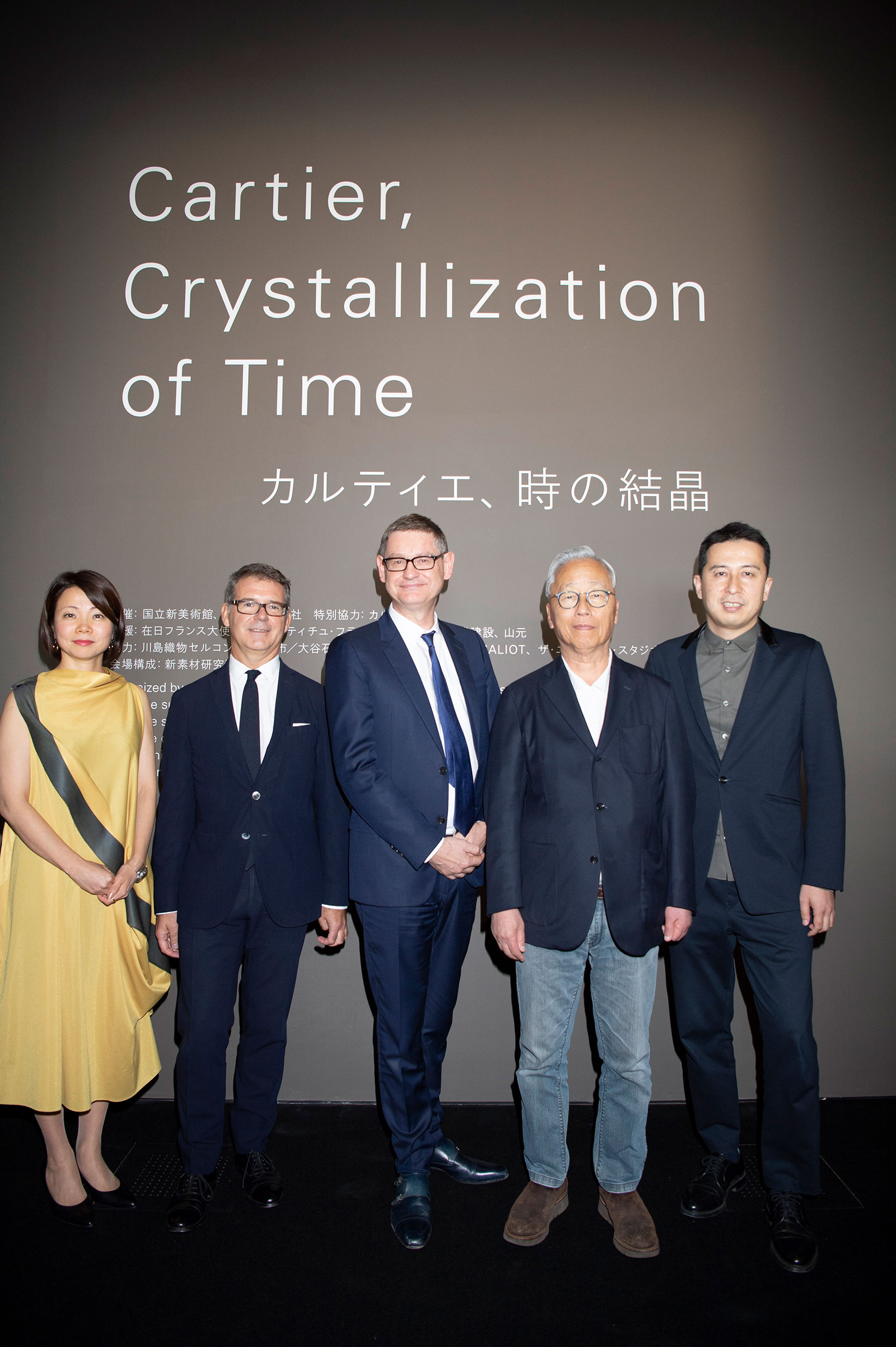 CARTIER Crystallisation Of Time Tokyo 2019 6